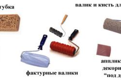 Инструменты для работы со структурной штукатуркой