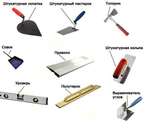 Необходимые инструменты для нанесения декоративной штукатурки