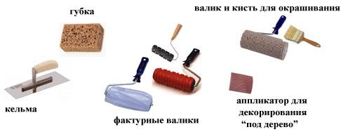 Фактурный валик для декоративной штукатурки своими руками