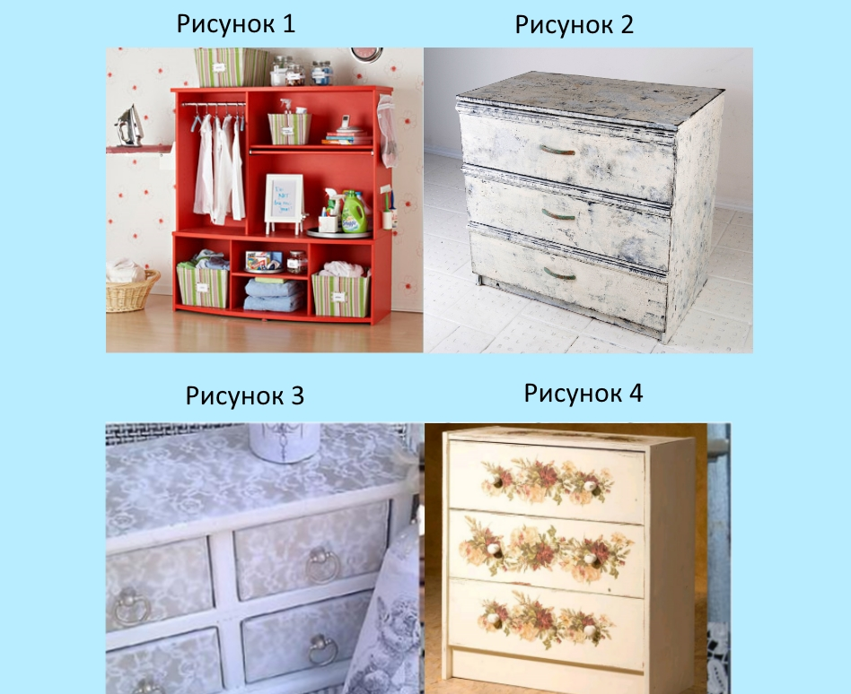Этапы декоративной отделки мебели