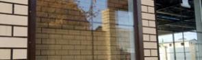 Какие окна выбрать: деревянные, пластиковые или алюминиевые